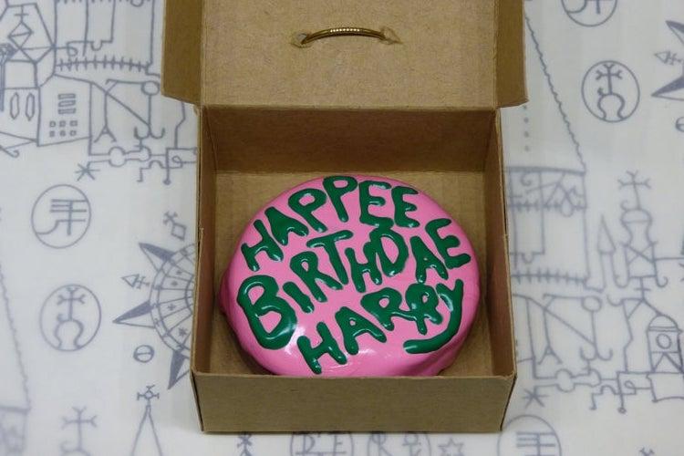 Harry Potter 11th Birthday Miniature